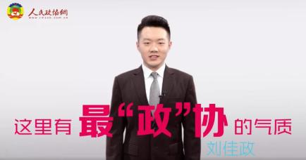 """观会 新+智+联,360度""""云跑会"""""""