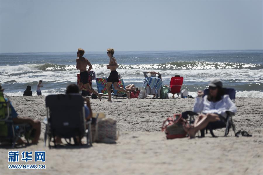 (国际疫情)(1)美国纽约州部分海滩恢复开放