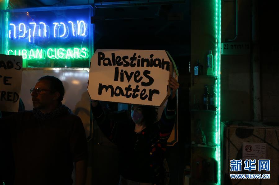 (国际)(1)以色列警察开枪打死一名巴勒斯坦人