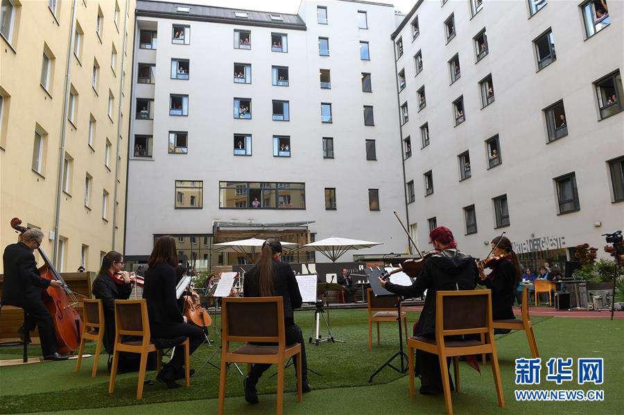 """(国际疫情)(1)奥地利的""""窗口音乐会"""""""