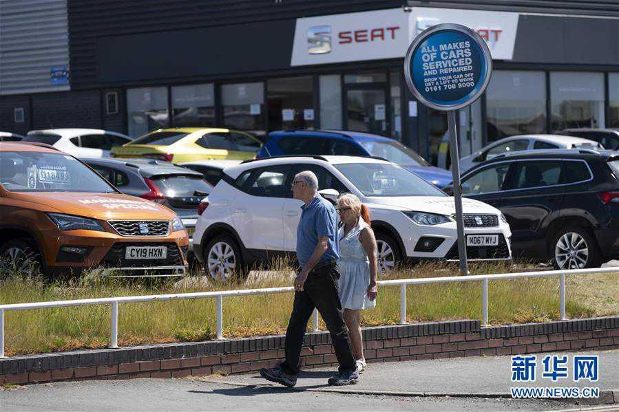 (国际疫情)(1)英国:汽车展销厅恢复经营