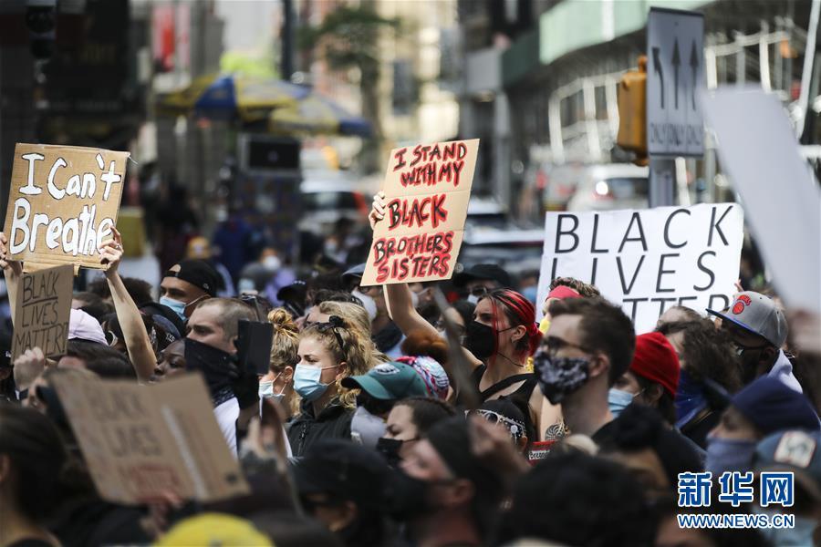 (国际)(2)纽约民众抗议警察暴力执法进入第五天