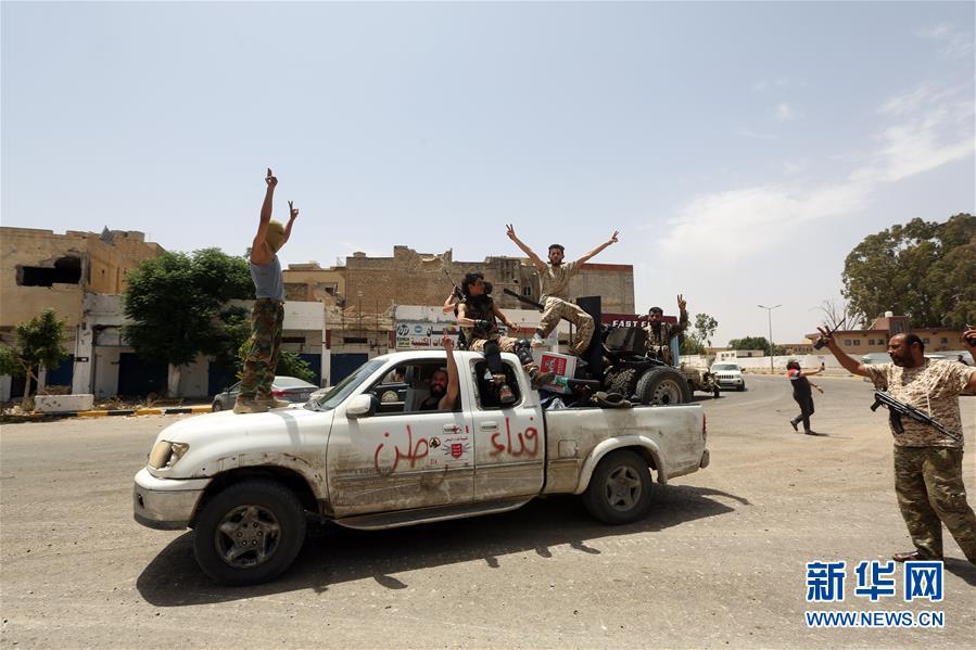 (国际)(1)利比亚民族团结政府宣布收复首都的黎波里