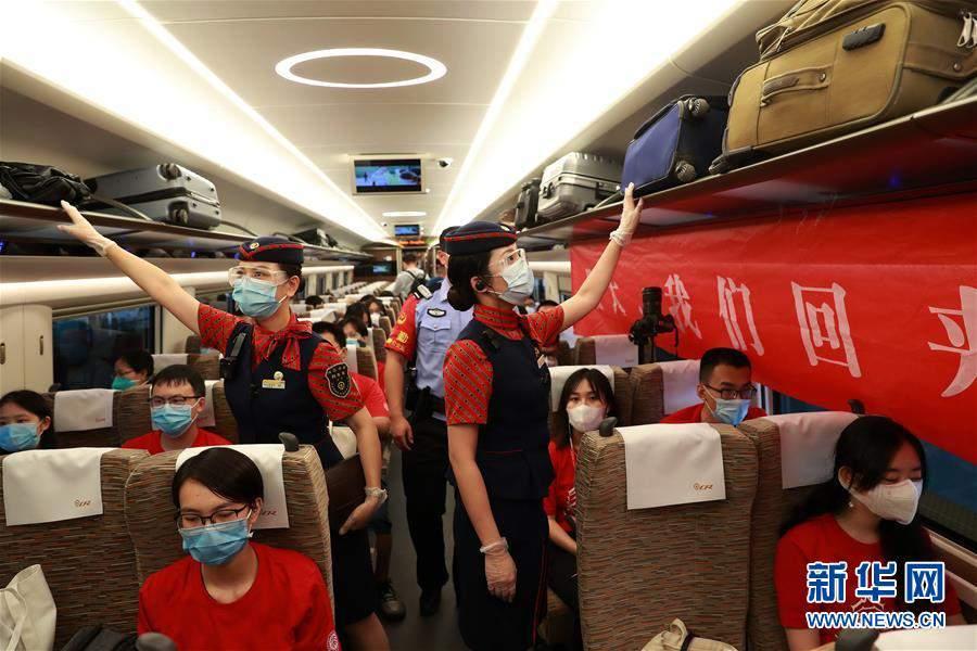 #(聚焦疫情防控)(1)武汉铁路部门恢复开行进京高铁