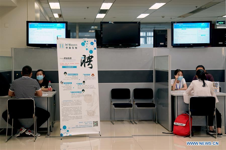On-site career fairs gradually re-launched in Shanghai