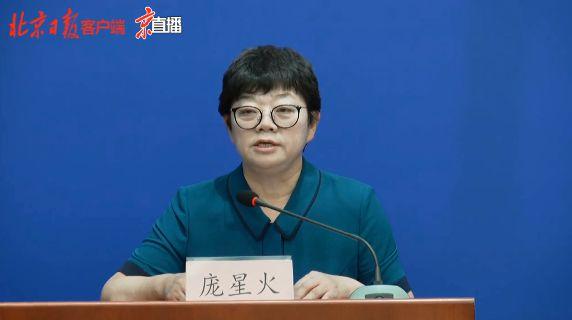北京通报新增36例确诊患者情况,均与新发地有关