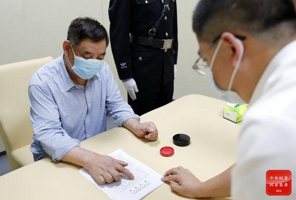 海外不是法外!外逃职务犯罪嫌疑人张纪华回国投案