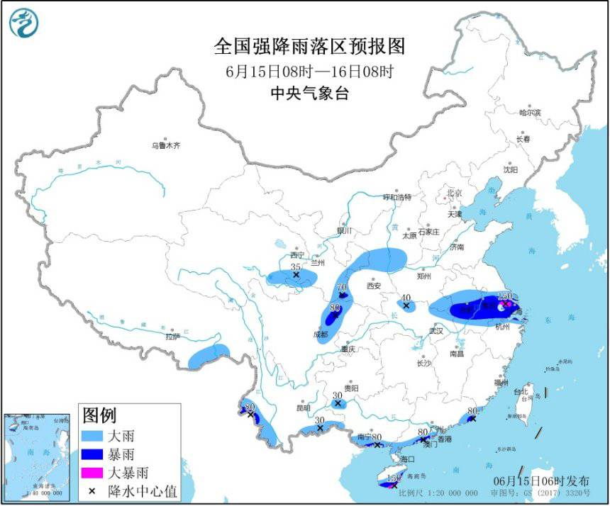 暴雨蓝色预警:贵州云南等地有大到暴雨