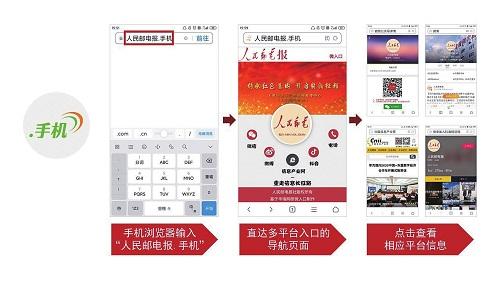 突破传统定义 中文域名助力企业实现品牌价值新升级