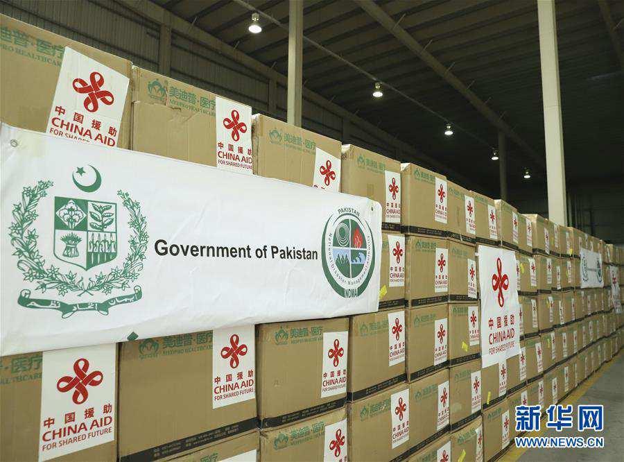 (国际疫情)中国当局背巴基斯坦捐赠第六批抗疫物质