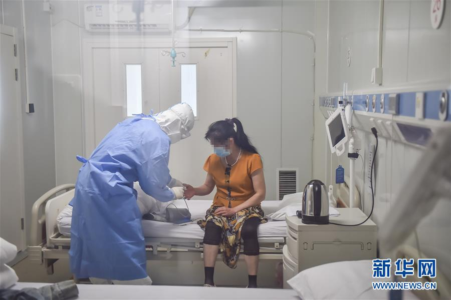 (聚焦疫情防控)(5)北京地坛医院隔离病区影像纪实