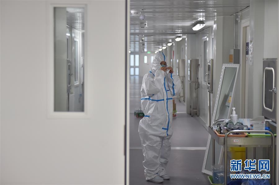 (聚焦疫情防控·新华视界)(4)北京地坛医院隔离病区影像纪实