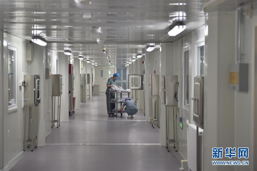 (聚焦疫情防控·新华视界)(1)北京地坛医院隔离病区影像纪实