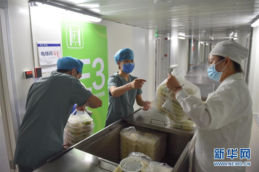 (聚焦疫情防控)(4)北京地坛医院隔离病区影像纪实