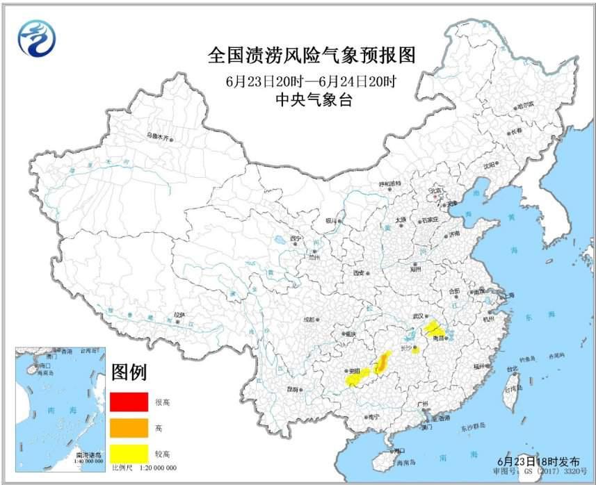 多部门发布气象和地质灾害警报南部一些地区面临内涝风