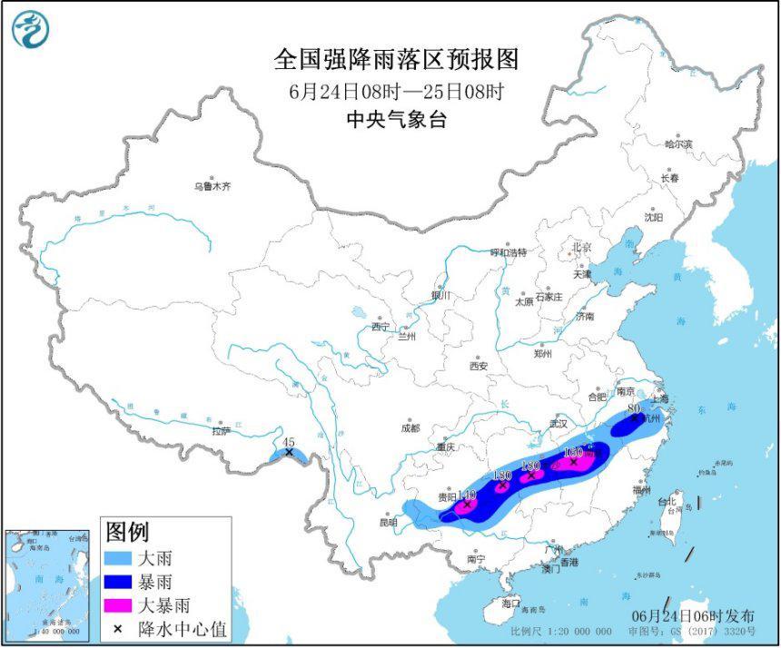 中国气象台:预计端午节期间全国无大范围高温天气
