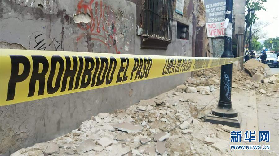 (国际)(1)朱西哥北部发作7.5级地动 最少一人灭亡