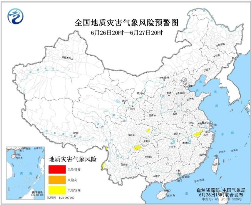 多部门发布气象和地质灾害预警川渝鄂皖有大暴雨