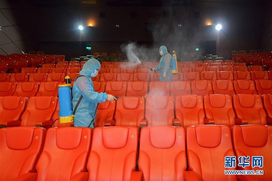 (国际疫情)(1)马来西亚电影院即将恢复营业