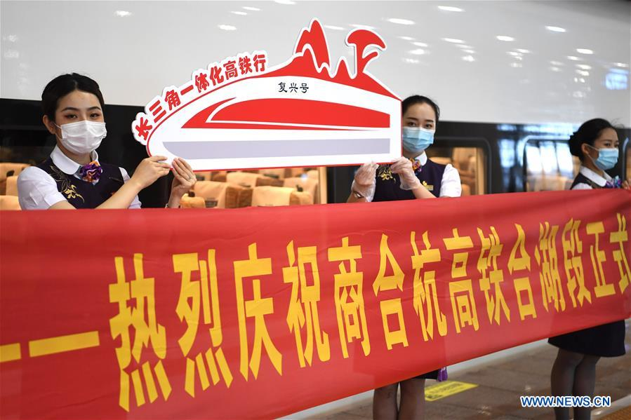 CHINA-ANHUI-ZHEJIANG-HIGH-SPEED RAILWAY-OPERATION (CN)