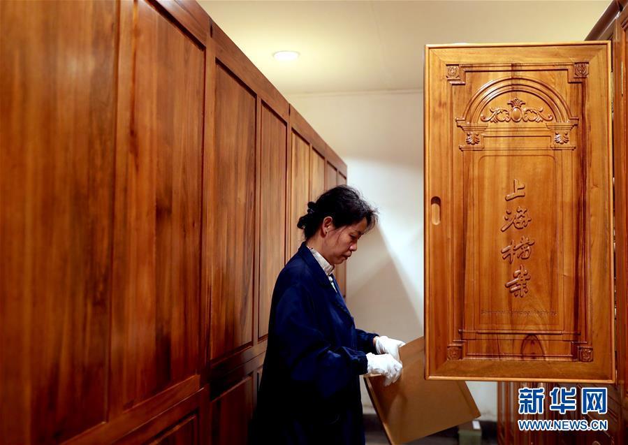 (文化)(2)保管珍贵档案 留存历史记忆
