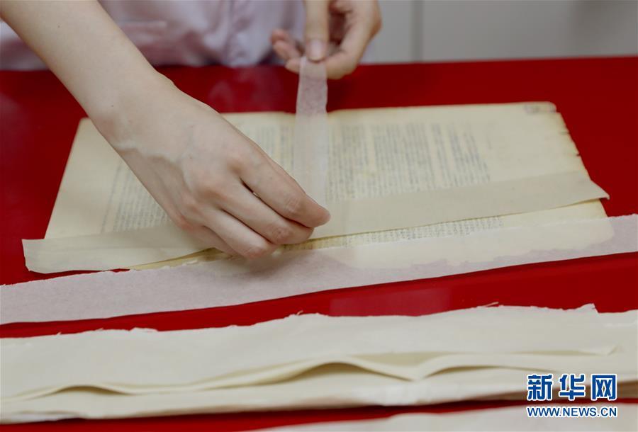 (文化)(3)保管珍贵档案 留存历史记忆
