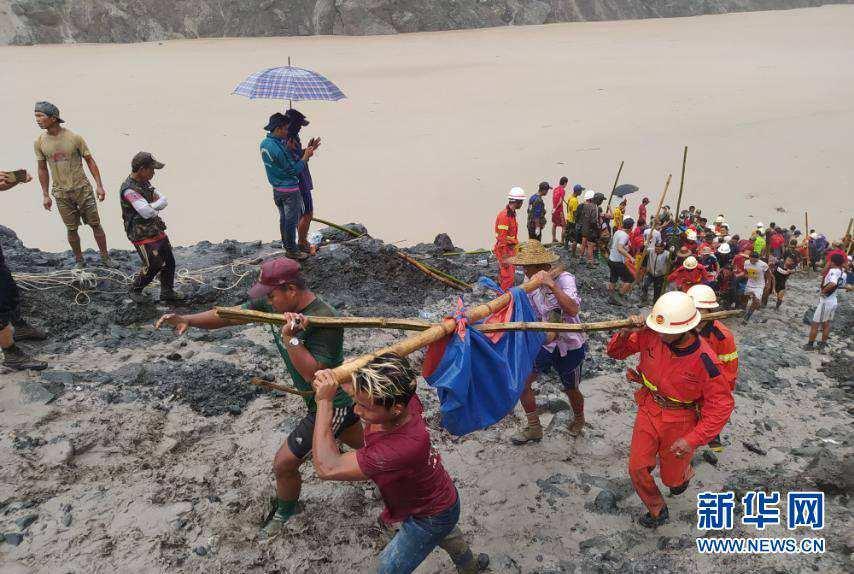 (国际)(4)缅甸北部矿区发生坍塌事故至少96人死亡