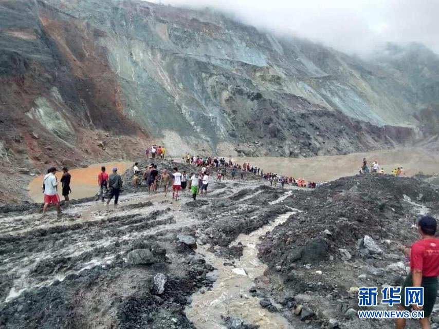 (国际)(8)缅甸北部矿区发生坍塌事故至少96人死亡