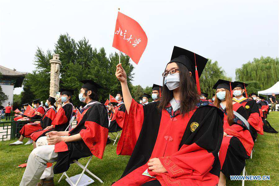 CHINA-BEIJING-PEKING UNIVERSITY-COMMENCEMENT CEREMONY (CN)