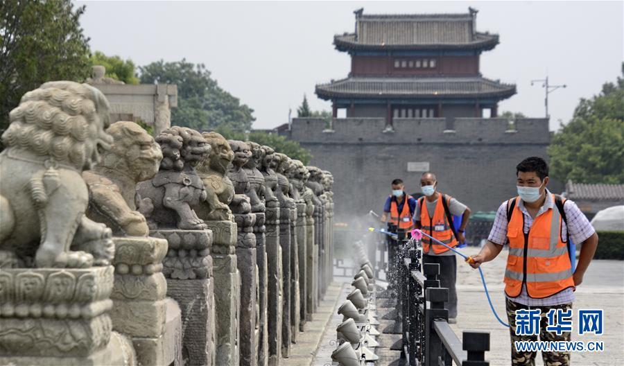 (聚焦疫情防控)(3)北京豐台:開展環境消毒 保障市民安全