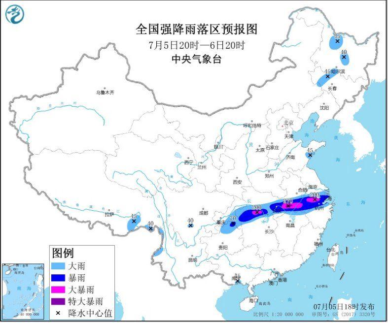 中央气象台:西南地区东部至长江中下游有持续性强降水