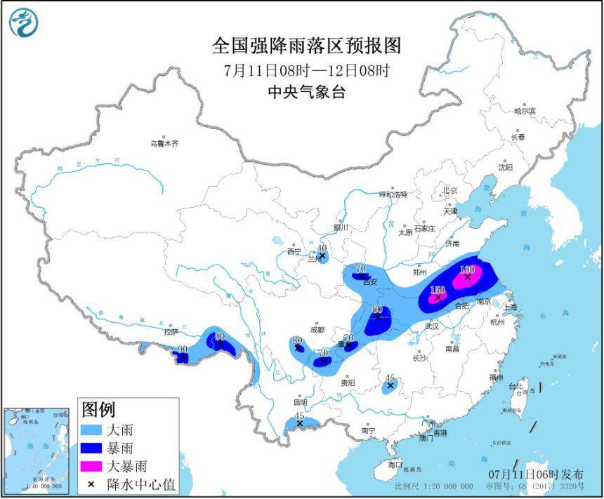 中央气象台7月11日继续发布暴雨黄色预警 豫皖苏局地有大暴雨