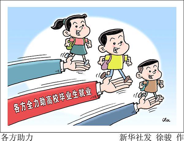 中国加油!新华社这六篇文章,展示上半年中国经济复苏