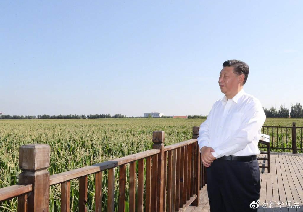 习近平总书记22日赴吉林考察调研