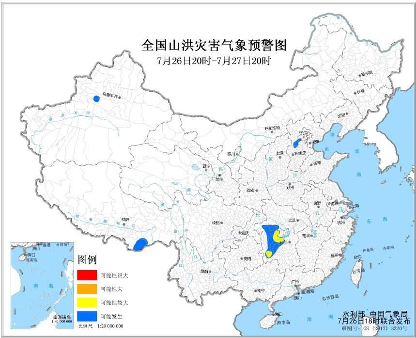 黄色预警:湖南西部局地发生山洪灾害可能性较大