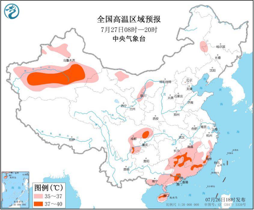 湖南、江西、福建、广东等部分地区有37~39℃高温