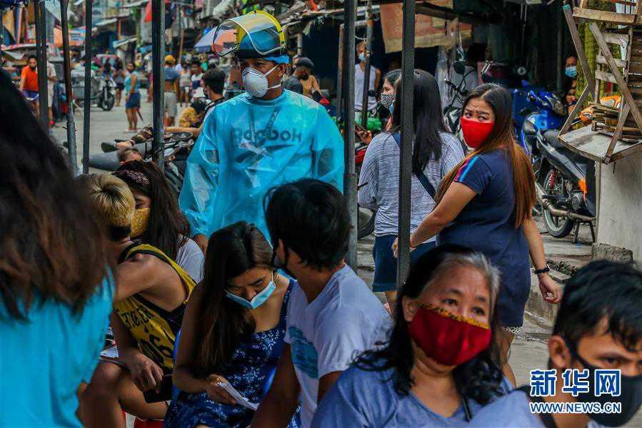 (国际疫情)(1)菲律宾计划7月底前完成140万例新冠病毒检测