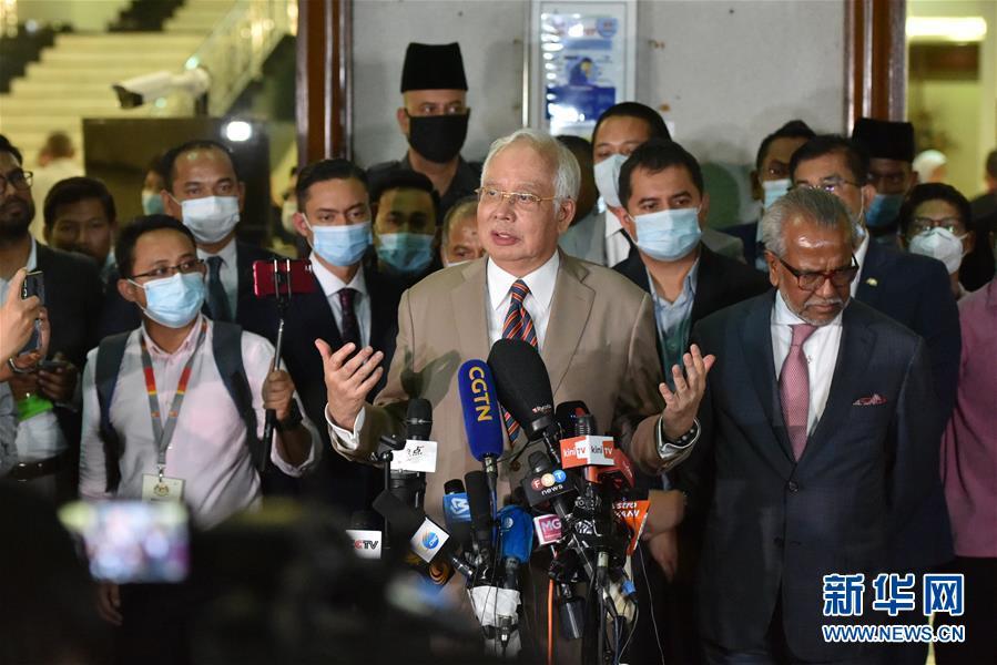 (国际)(1)马来西亚法院裁定前总理纳吉布多项贪腐指控罪名成立