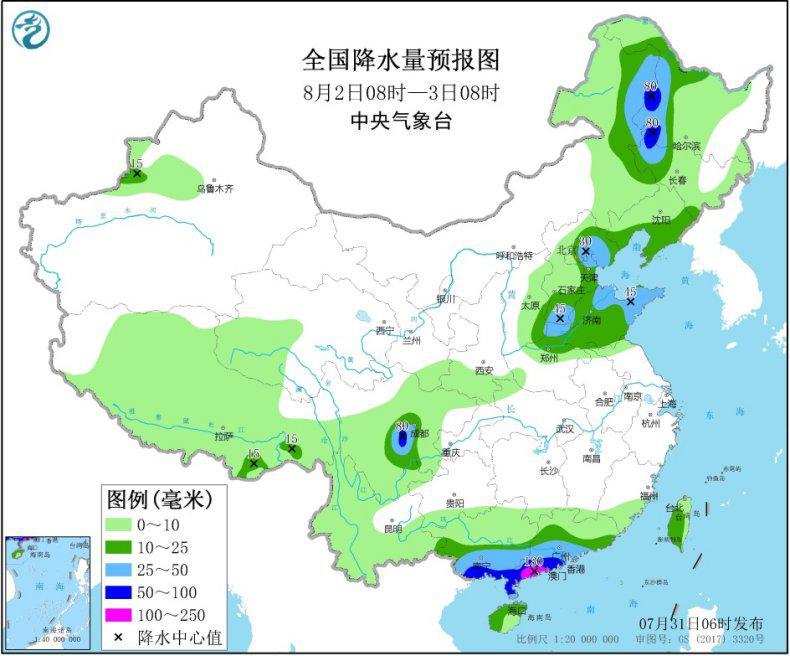华北东北黄淮及西南地区多降雨 华南江南等地有高温天气