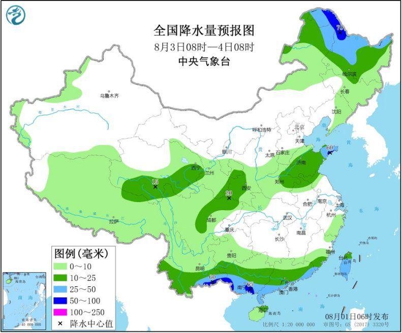 华北东北黄淮及西南地域多降雨华南中南部有强降雨