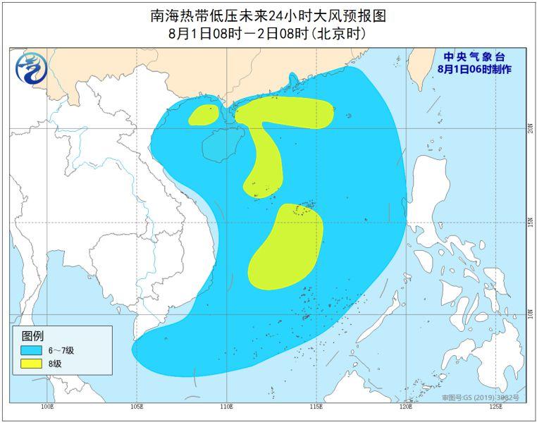 中央气象台:本年第3号台风大概在南海形成并登岸海南岛