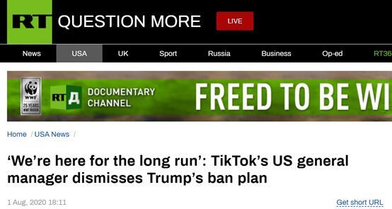 特朗普将禁止TikTok在美运营TikTok美国总经理发声