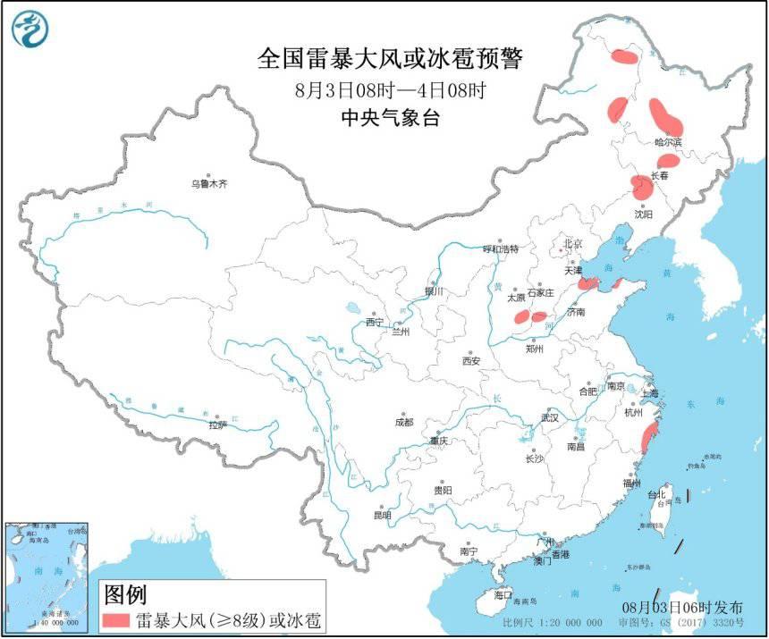 强对流天气蓝色预警:浙江东部等地局地将有8-10级雷暴大风