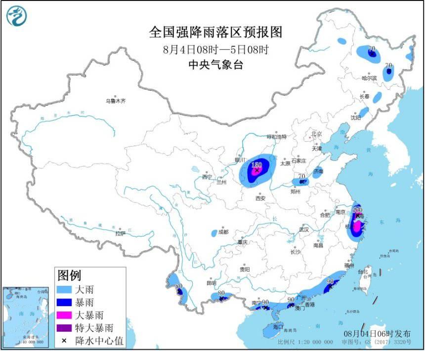 暴雨蓝色预警:黑龙江、江苏、云南等地有大到暴雨