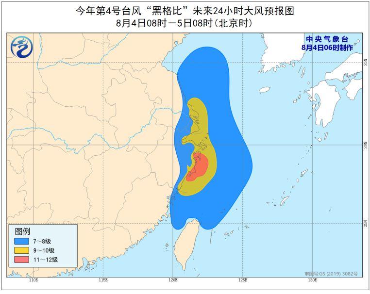 """台风橙色预警:""""黑格比""""登陆浙江强度逐渐减弱"""