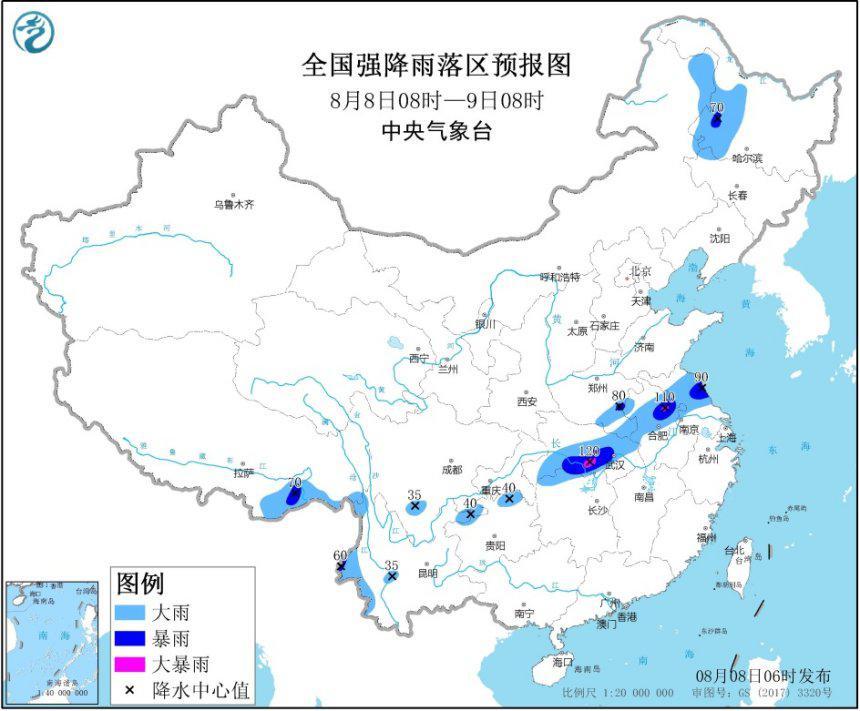 中央气象台8日继续发布暴雨蓝色预警
