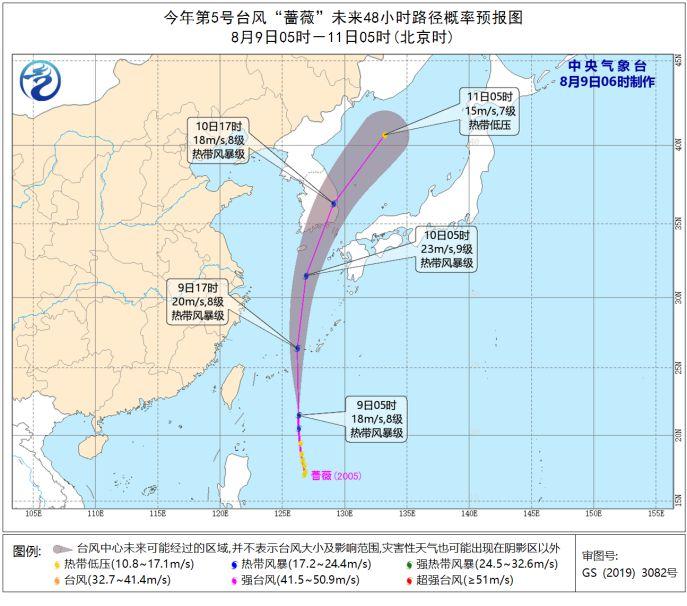 中央气象台发布台风预报:东海东部将有6-7级大风