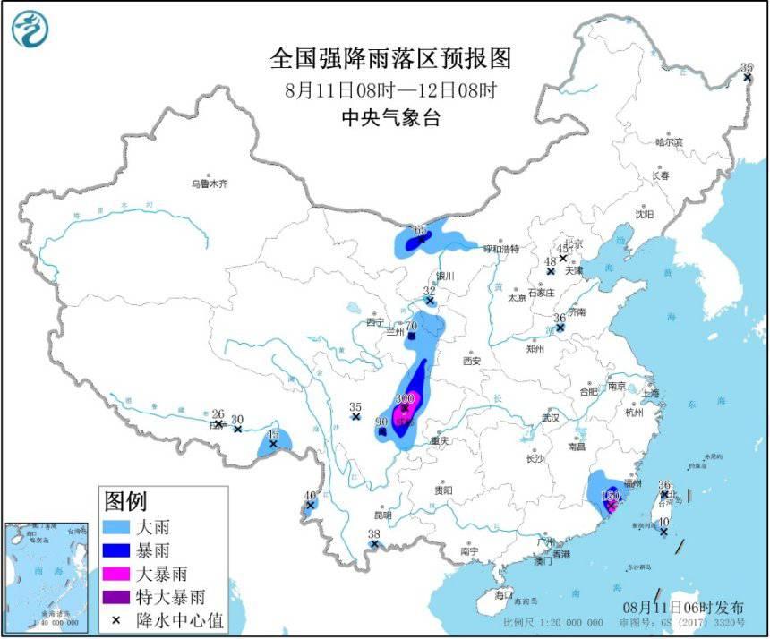 四川部分地区有大暴雨到特大暴雨