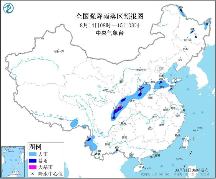暴雨蓝色预警:四川河南等局地有大到暴雨