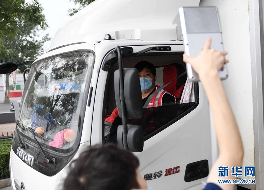 (社会)(13)北京新发地市场复市